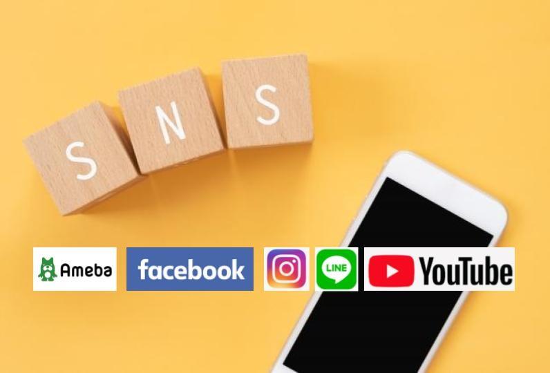 SNS集客コンサルによる使えるsnsと個人のお客様を集客するSNS活用術のご紹介